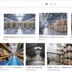 倉庫ならではの照明の選び方