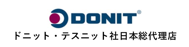 ドニットテスニット社日本総代理店