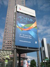 ACHEMA2015レポート[前編]